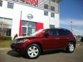 2007 Merlot Pearl Nissan Murano S AWD  photo #5