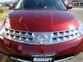 2007 Merlot Pearl Nissan Murano S AWD  photo #16
