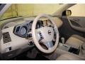 2007 Glacier Pearl White Nissan Murano SL  photo #17