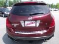 2007 Merlot Pearl Nissan Murano S  photo #4