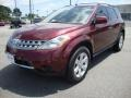 2007 Merlot Pearl Nissan Murano S  photo #1