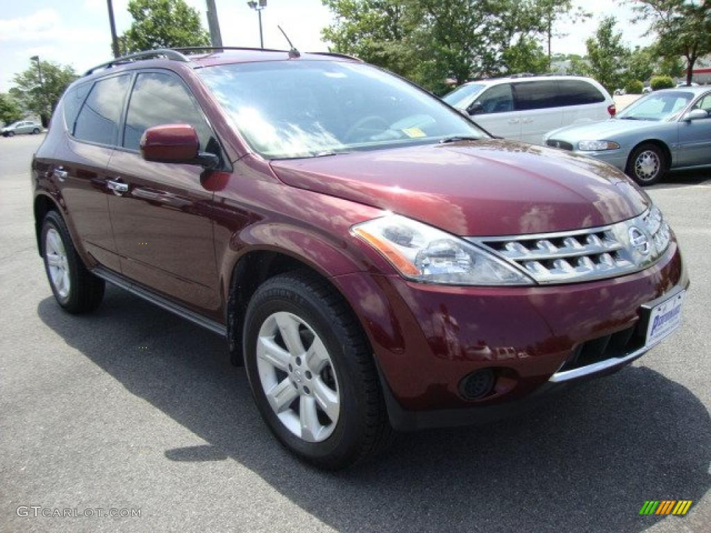 2007 Murano S - Merlot Pearl / Cafe Latte photo #8