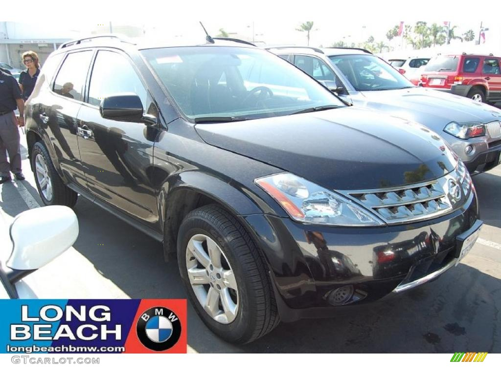 2006 Murano S - Super Black / Charcoal photo #1