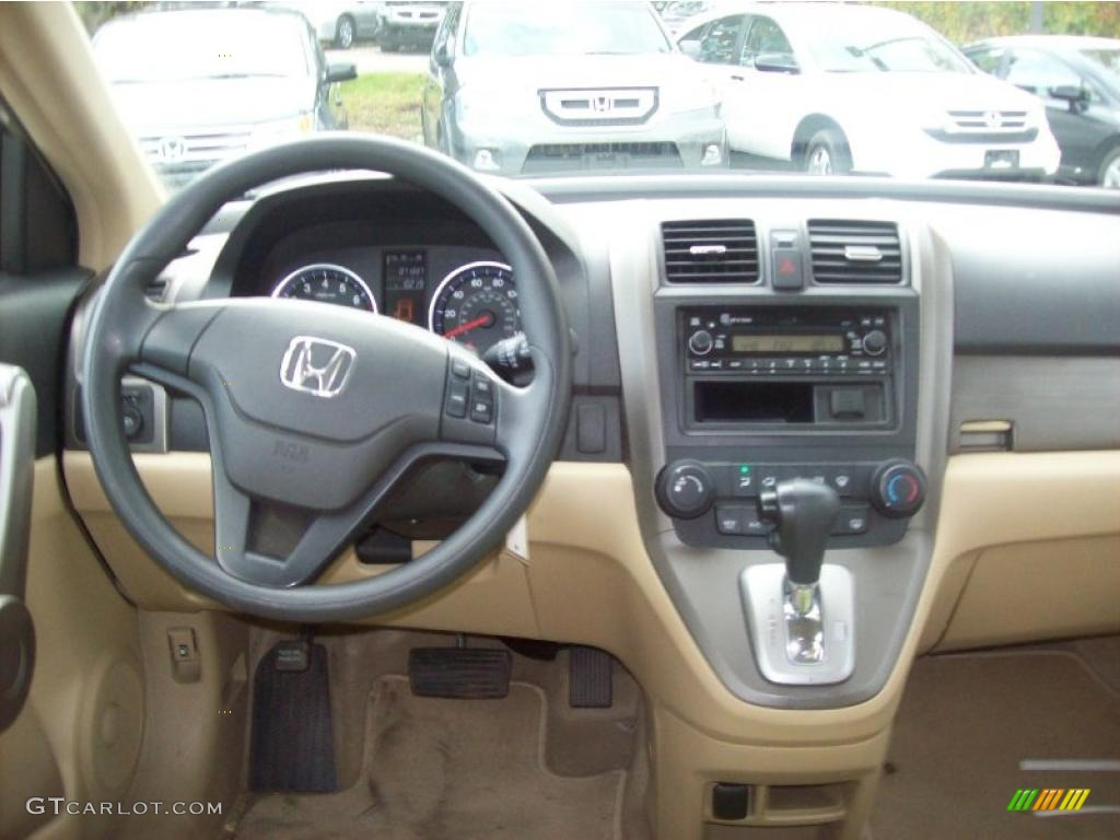 2007 honda cr v lx 4wd ivory dashboard photo 38387171. Black Bedroom Furniture Sets. Home Design Ideas