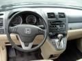 Ivory Dashboard Photo for 2010 Honda CR-V #38613277