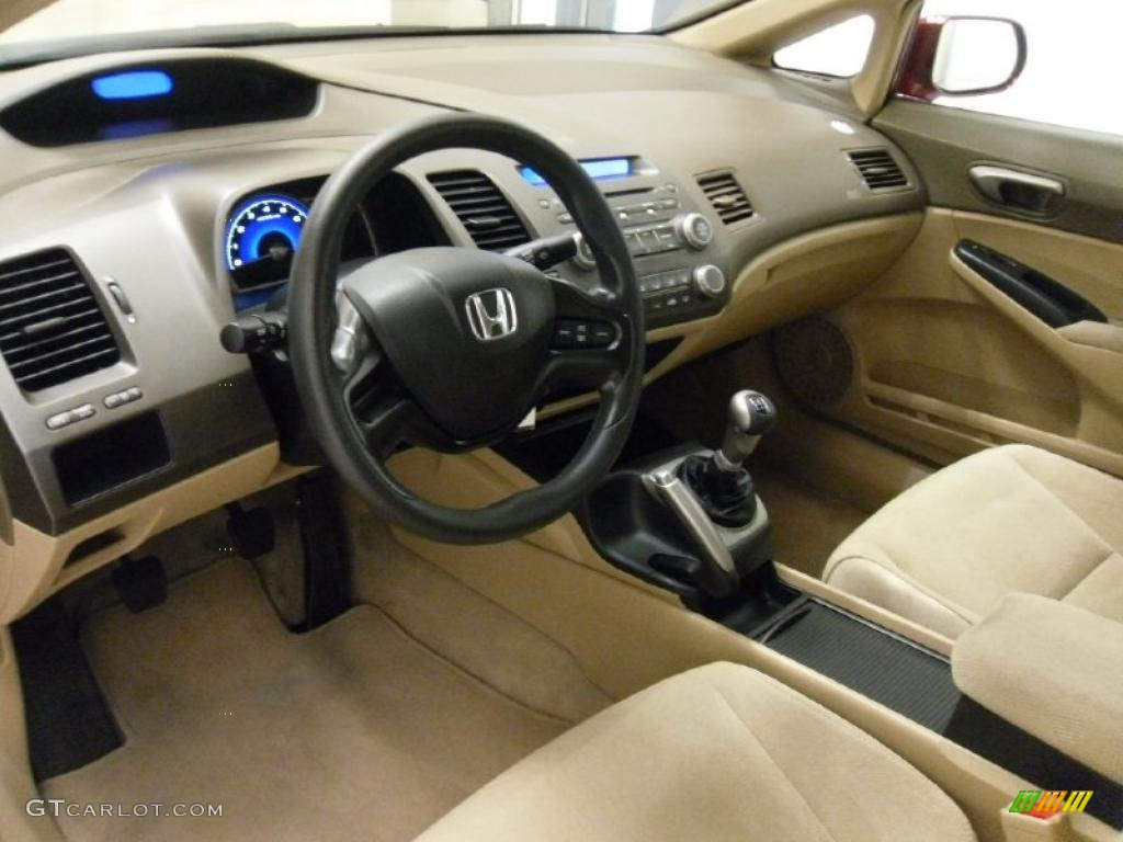Ivory Interior 2007 Honda Civic LX Sedan Photo #38806736