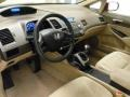 Ivory Prime Interior Photo for 2007 Honda Civic #38806736