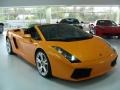 Front 3/4 View of 2008 Gallardo Spyder E-Gear