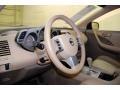 2007 Merlot Pearl Nissan Murano SL  photo #16