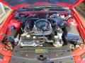 2007 Torch Red Ford Mustang Shelby GT500 Coupe  photo #7