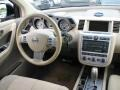 2006 Pearl White Nissan Murano S  photo #16