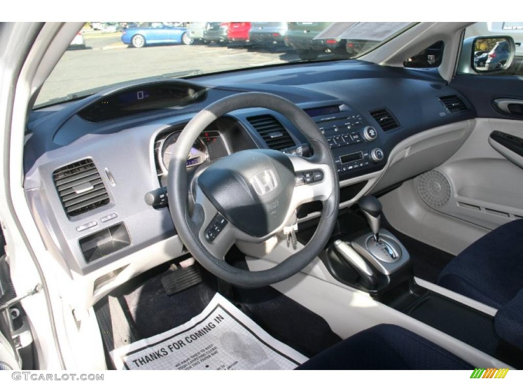Blue Interior 2007 Honda Civic Hybrid Sedan Photo