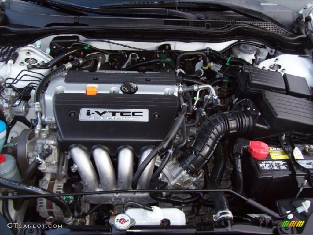 2007 honda accord ex l engine