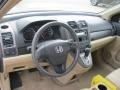 Ivory Dashboard Photo for 2009 Honda CR-V #40729164