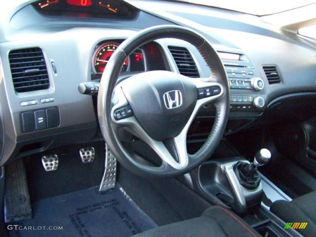 2007 honda civic si sedan 6 speed manual transmission. Black Bedroom Furniture Sets. Home Design Ideas