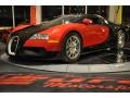 Deep Red Metallic/Black 2008 Bugatti Veyron 16.4