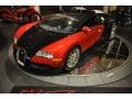 Deep Red Metallic/Black - Veyron 16.4 Photo No. 16