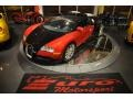 Deep Red Metallic/Black - Veyron 16.4 Photo No. 17