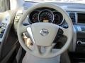 2011 Tinted Bronze Nissan Murano S  photo #10