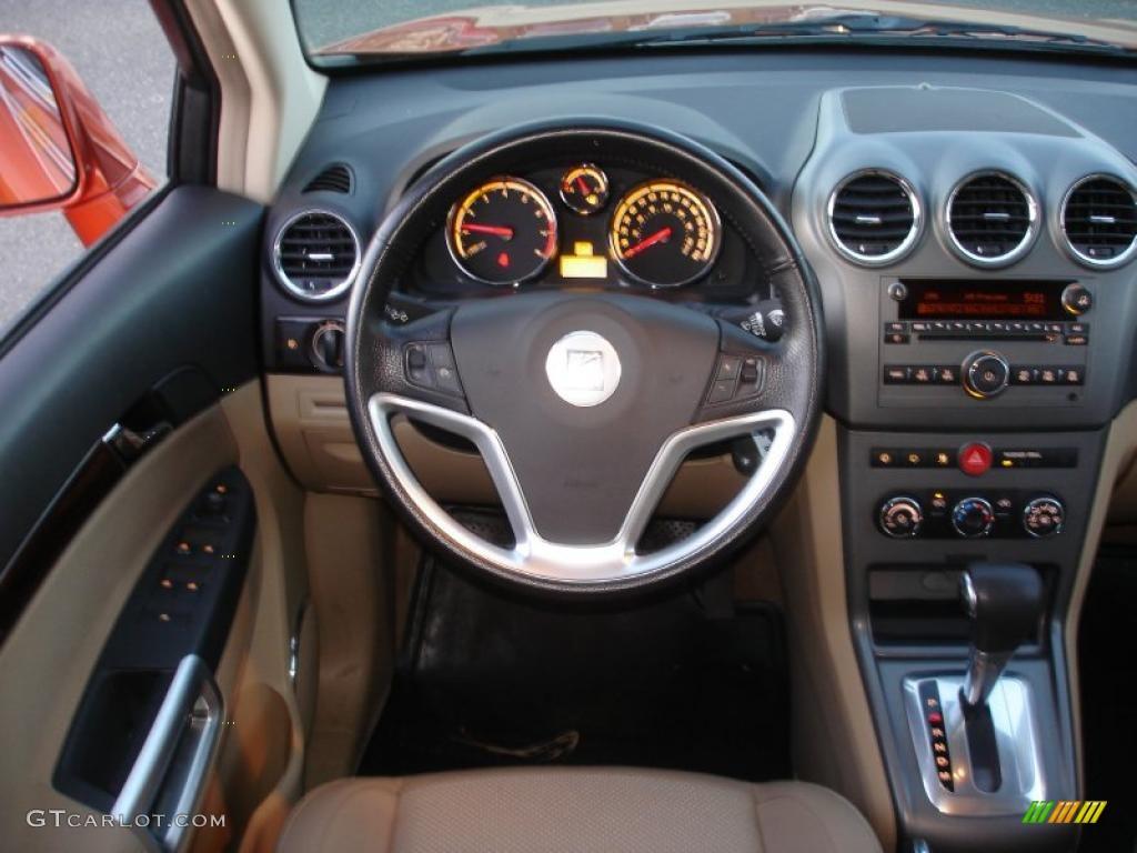 Dashboard 41515713on 2008 Saturn Vue
