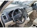Ivory Prime Interior Photo for 2009 Honda CR-V #41711534