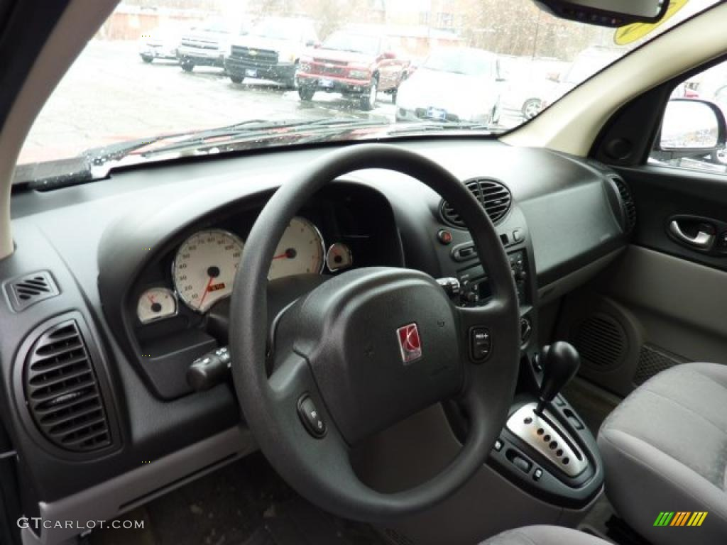 2005 saturn vue standard vue model interior photo 41751344 2005 saturn vue standard vue model interior photo 41751344 vanachro Image collections