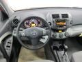 Ash Dashboard Photo for 2011 Toyota RAV4 #42386023