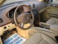 Macadamia 2007 Mercedes-Benz GL Interiors