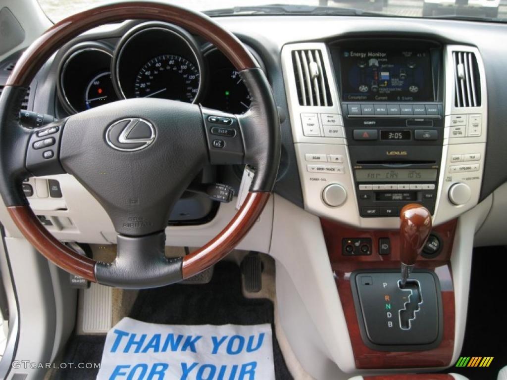 2007 Lexus Rx 400h Awd Hybrid Light Gray Dashboard Photo 42704580