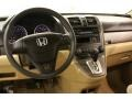 Ivory Dashboard Photo for 2009 Honda CR-V #42935559