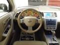 2007 Glacier Pearl White Nissan Murano SE AWD  photo #14