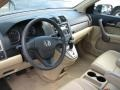 Ivory Interior Photo for 2009 Honda CR-V #44643418