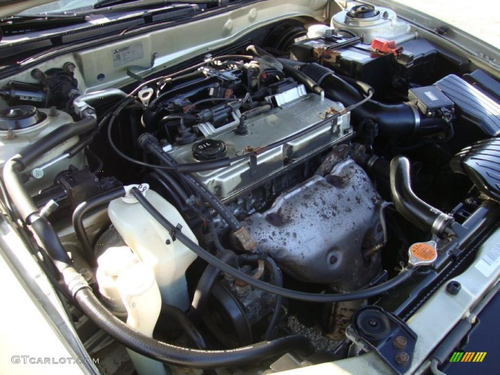 2001 Mitsubishi Galant ES Engine Photos | GTCarLot.com