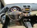Sand Beige Interior Photo for 2011 Toyota RAV4 #45174312