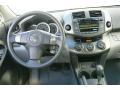 Ash Dashboard Photo for 2011 Toyota RAV4 #45271668