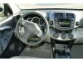Ash Dashboard Photo for 2011 Toyota RAV4 #45510471
