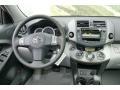 Ash Dashboard Photo for 2011 Toyota RAV4 #45512223