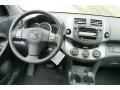 Ash Dashboard Photo for 2011 Toyota RAV4 #45512364