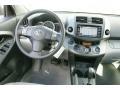 Ash Dashboard Photo for 2011 Toyota RAV4 #45601877