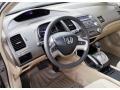 Ivory Dashboard Photo for 2007 Honda Civic #45786094