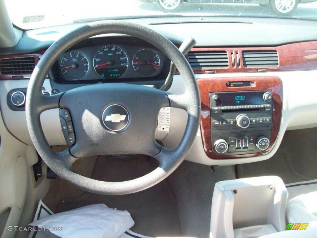 Charming 2007 Chevrolet Impala LT Gray Dashboard Photo #46108181