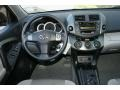 Ash Controls Photo for 2011 Toyota RAV4 #46145191