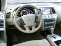 2011 Tinted Bronze Nissan Murano SV AWD  photo #14