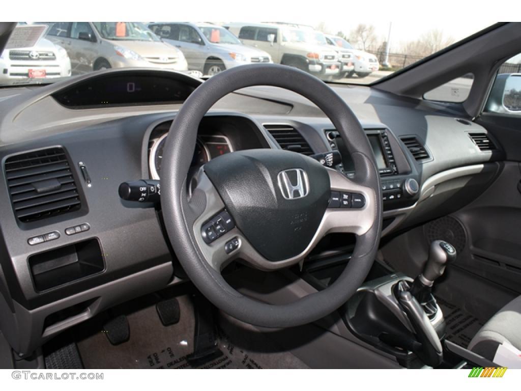 Nice Gray Interior 2006 Honda Civic Ex Sedan Photo 46947360 Gtcarlot Com