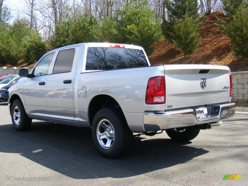 used 2013 ram 1500 sport for sale cargurus autos post. Black Bedroom Furniture Sets. Home Design Ideas