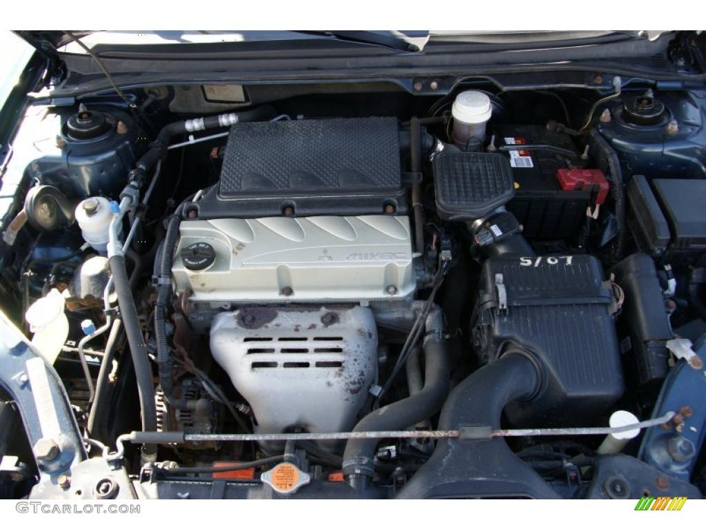 Mitsubishi galant 2004 engine