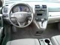 Gray Dashboard Photo for 2010 Honda CR-V #48915567