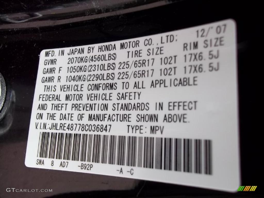2008 CR-V EX 4WD - Royal Blue Pearl / Black photo #22