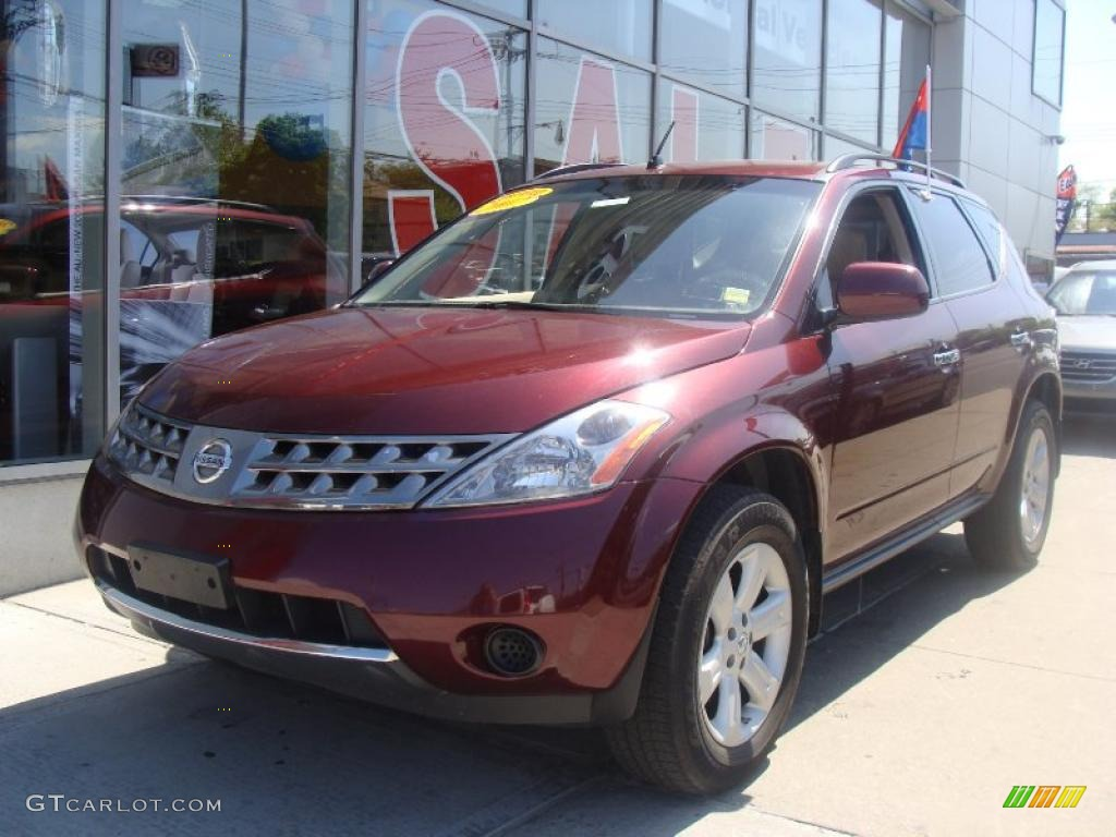 2007 Murano S AWD - Merlot Pearl / Cafe Latte photo #1