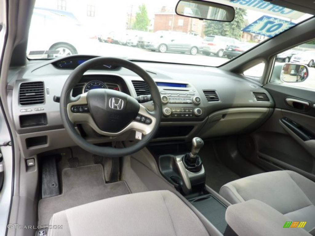 gray interior 2007 honda civic ex sedan photo 49308048. Black Bedroom Furniture Sets. Home Design Ideas